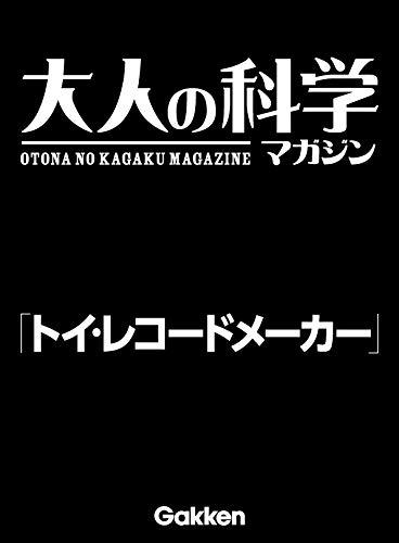 Otonano_01