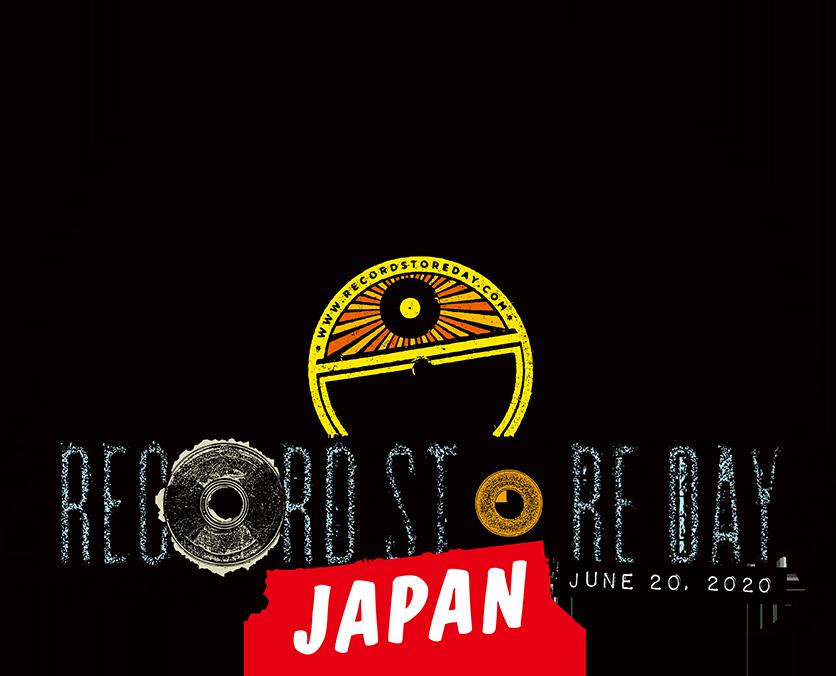 rsd_vinyl_2020_JP_June20