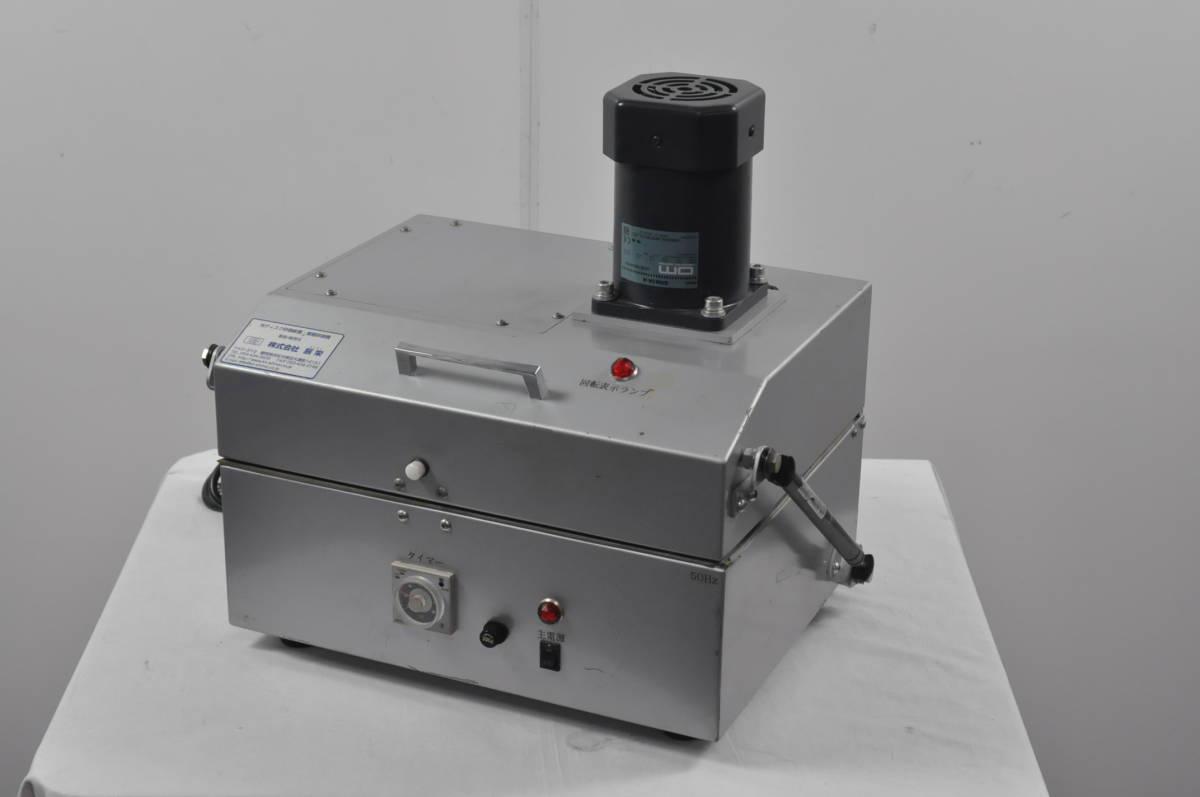 CDP-st4-01