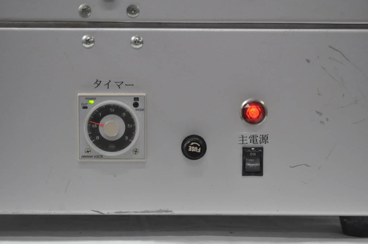 CDP-st4-02